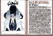 Wendigo profile jp