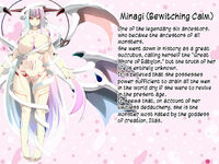Minagi-English