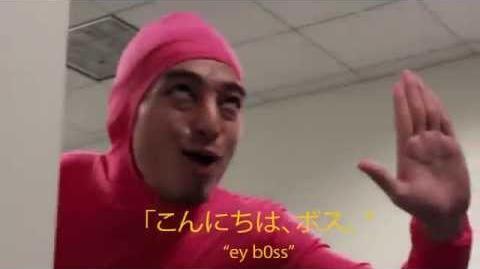 Ey b0ss