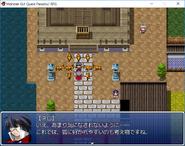 Fox Shrine screenshot showing Nero