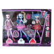 Dot-Dead-Gorgeous-3-pack-2