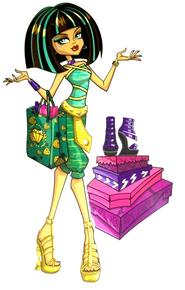 Profile art - IHS Cleo