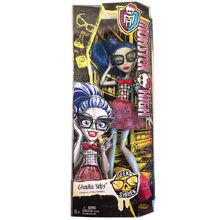 Ghoulia-Geek-Shriek-2