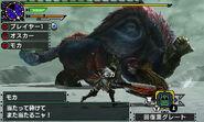 MHGen-Gammoth Screenshot 010