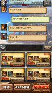 MHXR-Gameplay Screenshot 012