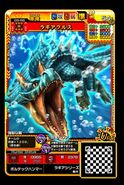 MHSP2-Lagiacrus Juvenile Monster Card 002