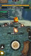 MHXR-Royal Ludroth Screenshot 008