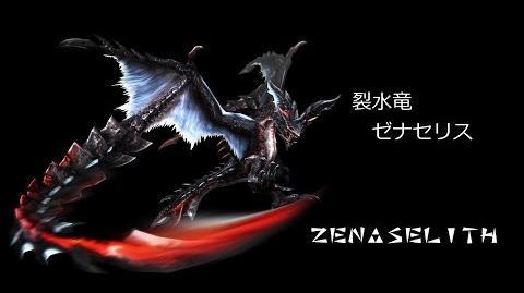 Zenaserisu Videos