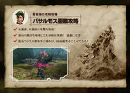 MH4-Ruby Basarios Strategy