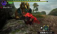 MHGen-Zinogre Screenshot 010