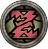 FrontierGen-Transcend Dragon Icon