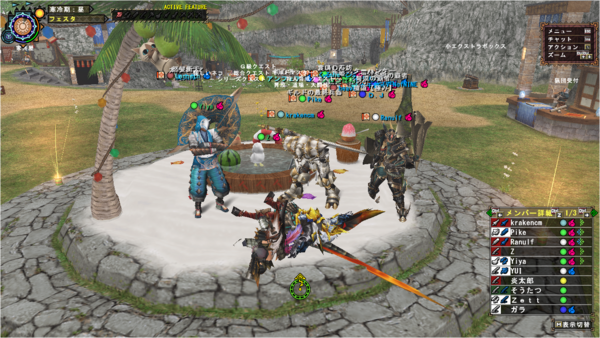 Halk republic guild pics ^^ Krakencm,Pike,Ranulf,Yiya and Z