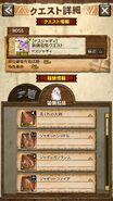 MHXR-Gameplay Screenshot 011