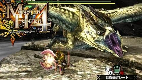 Monster Hunter 4 Online 050 - Shagaru Magara HR6 URGENT シャガルマガラ
