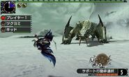 MHGU-Barioth Screenshot 006