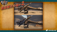 MHGU-Diablos and Bloodbath Diablos Comparison Screenshot 002