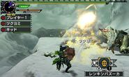 MHGU-Barioth Screenshot 010