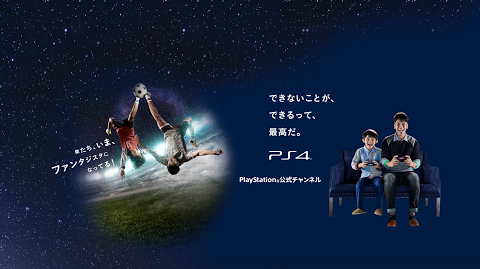 "PlayStation® presents LIVE SHOW ""TGS2017"" パブリックデー1日目 2017-09-23"