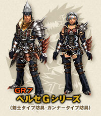 MHFG Peruse Armor Small