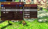 MHGen-Nyanta Screenshot 022