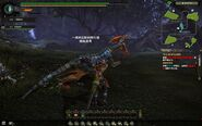 MHO-Velocidrome Screenshot 005