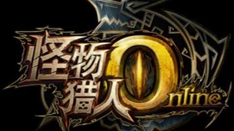 Monster Hunter Online Weapon Trailer (Long-Sword)