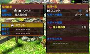 MHGen-Nyanta Screenshot 020