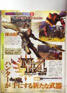 Monster Hunter 4 Magazine Shot 1