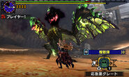 MHGen-Hyper Astalos Screenshot 001