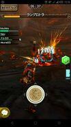MHXR-Volvidon Screenshot 001