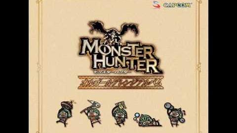 Monster Hunter OST - Proof Of A Hero