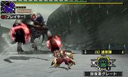 MHGen-Hyper Blangonga Screenshot 001