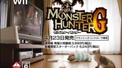 Wii Monster Hunter G Commercial
