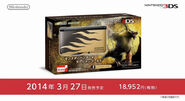MH4-Golden Rajang 3DS XL