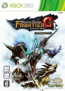Box Art-MHF-G1 XBOX360