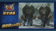 MHGU-Gammoth and Elderfrost Gammoth Comparison Screenshot 001