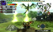 MHGen-Astalos Screenshot 045