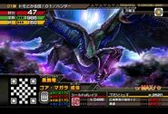 MHSP-Gore Magala Adult Monster Card 001