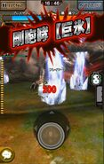 MHXR-Kushala Daora Screenshot 003