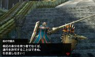 MH4U-Dondruma Screenshot 016