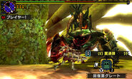 MHGen-Hyper Seltas Queen and Seltas Screenshot 001