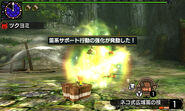 MHXX-Palico Screenshot 019
