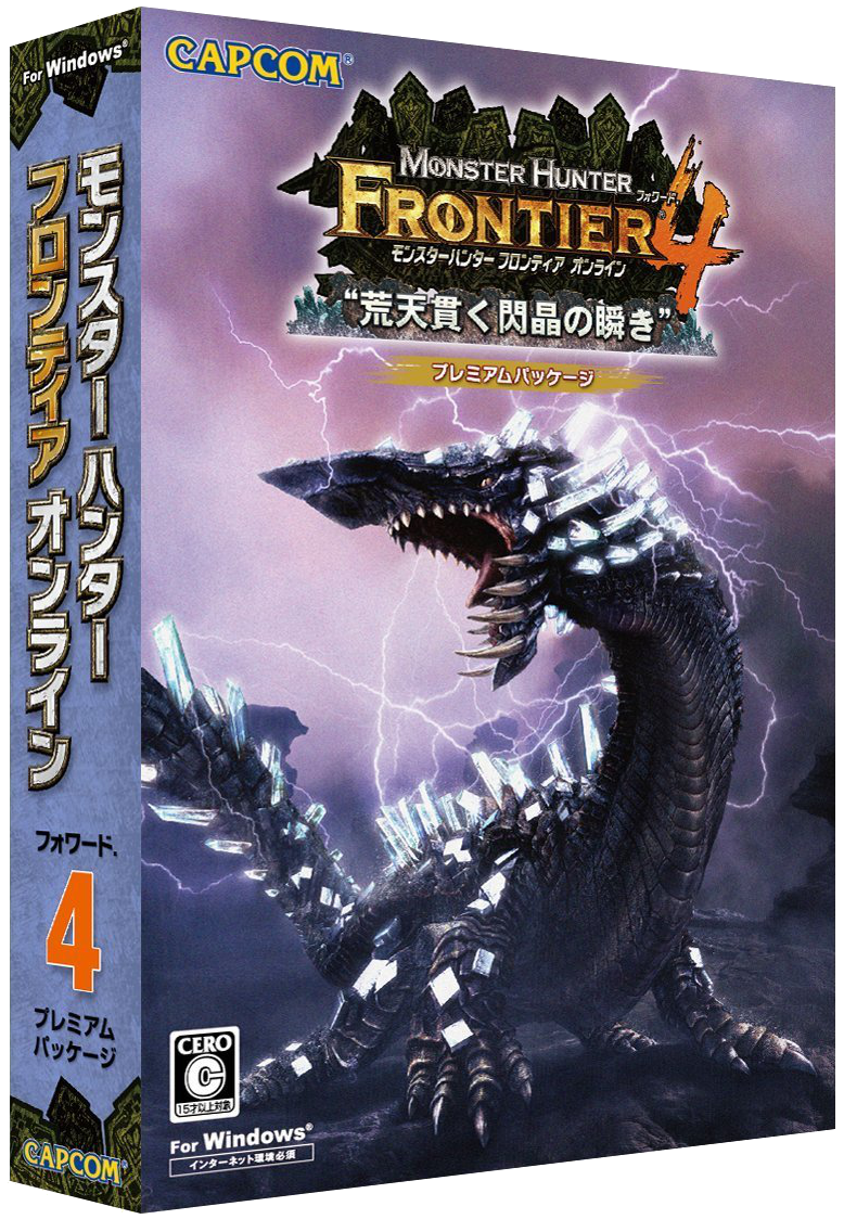 monster hunt 2 movie download in english