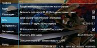 Screenshot 2020-01-30-11-38-05-327 org.ppsspp.ppssppgold