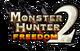 Logo-MHF2