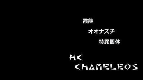 MHF 霞龍 オオナズチ 特異個体 モーション集