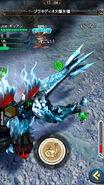 MHXR-Iceblast Brachydios Screenshot 010