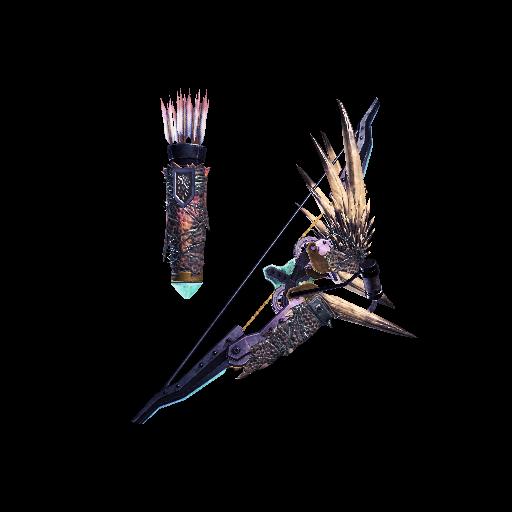 Empress Arrow