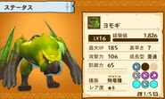 MHST-Green Nargacuga Screenshot 002