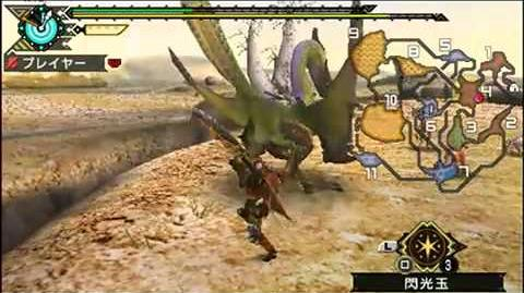 Monster Hunter Portable 3rd Weapon Videos 1